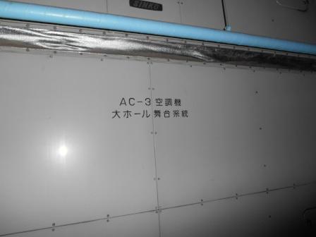 006_kurumaisu.jpg